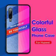 Cool กระจกนิรภัยสำหรับ Huawei P30 P20 Mate 30 Lite Pro P สมาร์ท Z Y9 Y7 Y6 prime 2019 Nova 5 5i Pro 4e ฝาครอบ(China)