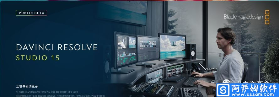 Davinci Resolve (达芬奇) 15 专业的视频编辑软件