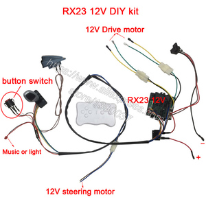 Image 4 - Children electric car DIY modified wires and switch kit,with 2.4G Bluetooth remote control Self made baby electric car 12V