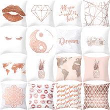 2020 товары для дома чехол подушки в стиле инстаграм Северном