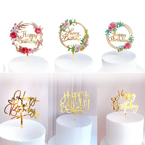 Promotional Happy Birthday Cake Topper Gold Acrylic Flowers Cake Topper For Birthday Party Cake Decorations Dessert Supplies