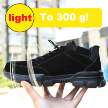 Buy Men's casual large size welder steel head cap work safety welding shoes spring and autumn leather ankle boots directly from merchant!