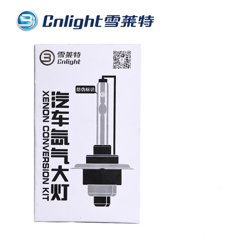 Original CNlight Premium Single Beam Bulb Hid H1 H7 H3 H8 H11 9005 9006 Ceramic Metal Base Xenon Lamp Light 4300K 6000K 8000K