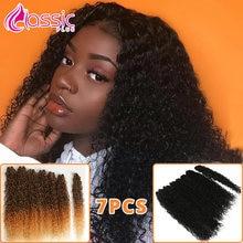 Африканские Курчавые Кудрявые волосы пряди 7 шт/упак 22 26 дюймов