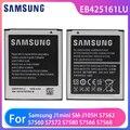 Оригинальный Samsung GT-S7562L S7560 S7566 S7568 S7572 S7580 i8190 I739 I8160 S7582 J1 MINI аккумулятор для телефона EB425161LU 1500 мАч