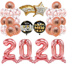 Hotel Coffee Shop Holiday Wall Sequins Pattern Foil Balloon 2020 Bar Happy New Year Home Decor Modern DIY Letter Printed(China)