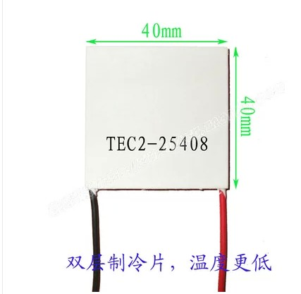 Cooling Sheet TEC2-25408 40*40 Temperature Difference 85 Degrees High Power Double Layer