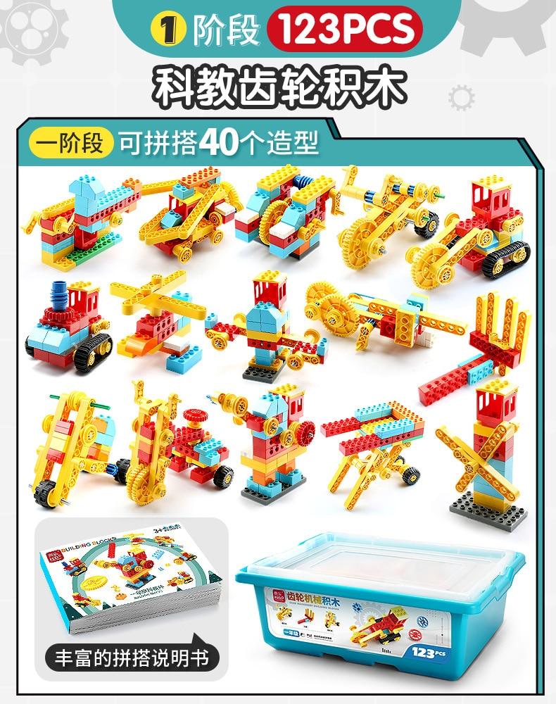 Children Snowflake Building Blocks Shaft Plastic Puzzle Assembly Educational Toy