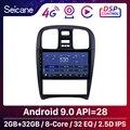 Seicane 9 дюймов Android 9 0 Автомобильный мультимедийный плеер 2din GPS для Hyundai Sonata 2003 2004 2005 2006-2009 поддержка Carplay TPMS DVR