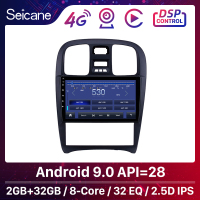 Seicane 9 inch Android 8.1 Car Multimedia player 2din 9 Android 8.1 car GPS Radio for Hyundai Sonata 2003 2004 2005 2006 2009