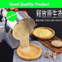 110V/220V Flour Mill Grain Powder Machine 700G Home Use Food Grinding Machine CS 700