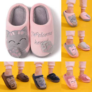 Kids Slippers Baby-Boys-Girls Indoors Winter Home Cat Spring -N26