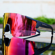 2019 Photochromic Bike Glasses MTB Sports Cycling Goggles Bi