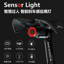 MEROCA MX2 Bike Light Intelligent Induction Taillight Bicycle Brake COB LED USB Charging Waterproof Accessories