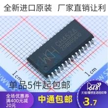 5/PCSSMD Новый и оригинальный CH452A SOP28 цифровой трубчатый дисплей драйвера и чип управления сканированием клавиатуры