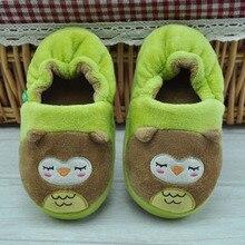 House Shoes Kids Slippers Animal Girls Winter Boys Children Indoor Warm Plush