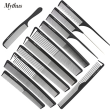 Carbon-Hairdressing-Comb-Set Hair-Styling-Tools Haircut-Comb Barber Antistatic Professional