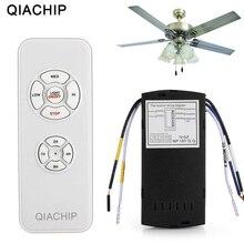 QACHIP Universal เพดานพัดลมโคมไฟชุดรีโมทคอนโทรล AC 110 240 V Timing Control สวิทช์ปรับลมความเร็วเครื่องส่งสัญญาณตัวรับสัญญาณ