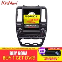 KiriNavi 6 Core Vertical Screen Tesla Style Android 8.1 Car Radio For Land Rover Freelander 2 Car Dvd Navigation 2007 2015