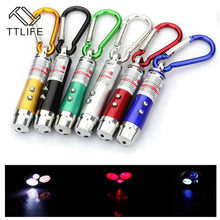 3 In 1 Rot Laser Pen 1MW 650nm Kontinuierliche Welle Mini Led Taschenlampe Strahl Licht Pointer Lehre Katze Training laser Stift(China)