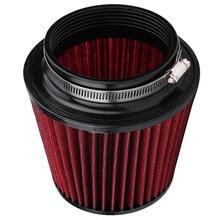 Универсальный автомобильный воздушный фильтр модификация высокого потока Впускной автомобильный фильтр холодного воздуха очиститель тру...