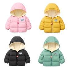 Куртки для мальчиков; Сезон осень; Одежда маленьких мальчиков