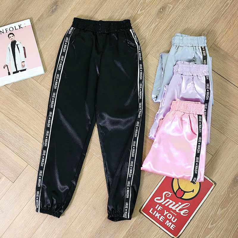 Cysincos yaz moda kadınlar elastik bel harem pantolon kadınlar parlak spor şerit pantolon Harajuku Joggers kadın düz pantolon