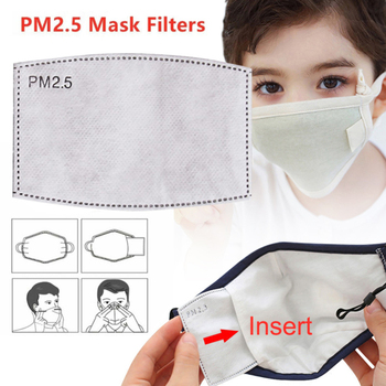 10Pcs/Lot 5 Layers PM2.5 Activated Carbon Filter Insert Protective Filter Media Insert for Mask Anti-dust Mask Filter Pad