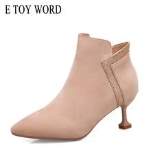 E TOY WORD Women Ankle boots Autumn 2019 New Martin Flock stiletto Fashion Wild Nude High Heels Winter Booties