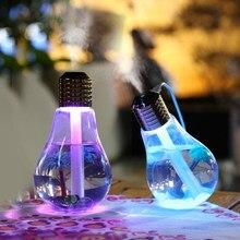 400ML ampoule humidificateur d'air diffuseur d'huile essentielle atomiseur désodorisant brumisateur avec 7 couleurs LED veilleuse pour le bureau à domicile