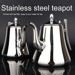 ステンレス鋼のティーポット水茶道具ドリンクフルーツジュースや経済コーヒーキッチンレストランホームストレーナー茶ポット