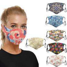 1pc maski na usta ochrona przeciwpyłowa maska przeciwpyłowa zmywalna maska na uszy modna maska projektant maska Respirator #30 tanie tanio Octan Włókno bambusowe COTTON Modalne spandex Stałe