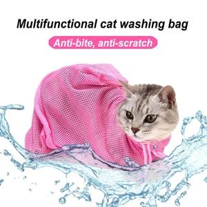 Новое поступление, сумка для груминга кошек, кошек, моющая сумка для душа, сетчатые принадлежности для ухода за котенком, сумки для обрезки н...