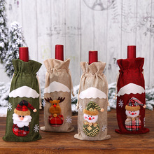 Factory Direct Sales Christmas decorations linen old man doll red wine bottle bag festival hotel