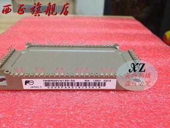 7MBR50VR120-50 genuine. Power IGBT module , spot--XZQJD