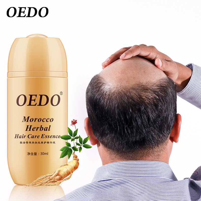 Morocco Herbal Ginseng Keratin Hair Treatment For Men And Women Hair Loss Powerful Hair Care Growth Serum Repair Shampoo Lador