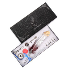 Classic Gradient Color Feather Pen Writing Pen Stationery Gift Box Set Plus Five Replacement Nibs High Quality 1MM Nib 10pcs set black color pu leather material gift pen box wholesale high quality