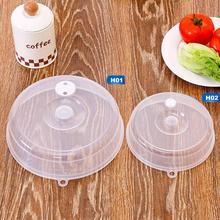 1 шт уплотнительная крышка Крышка для хранения пищевых продуктов