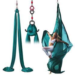 Высокое качество воздушный комплект гамака для йоги акробатический танец гамак для йоги воздушная шелковая ткань для йоги качели для дома