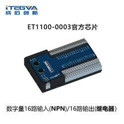 ETHERCAT moduł komunikacyjny IO cyfrowy ilość 16 wejście (NPN)/16 wyjście (przekaźnik)