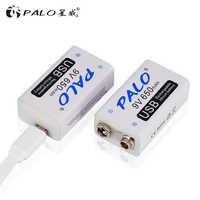 PALO 9V batterie 6F22 650mAh Li-ion batterie Rechargeable 9 volts lithium pour multimètre Microphone jouet télécommande KTV utilisation