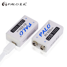 PALO 9V battery 6F22 650mAh Li-ion Rechargeable 9 volts lithium for Multimeter Microphone Toy Remote Control KTV use