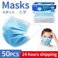PM2.5 3 strati di Maschere Anti Goccioline di Polvere Formaldeide Batteri Prova di Cattivo Odore di Protezione Usa E Getta Bocca Viso Maschera Maschere 50pcs