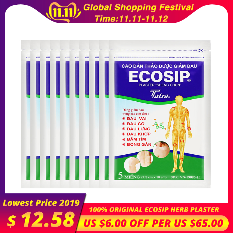 50Pcs/lot Vietnam Ecosip Herb Plaster Treatment Osteoarthritis Bone Yperplasia Self Adhesive Rheumatism Pain Relief Patch