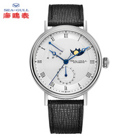 2020 new seagull men's automatic mechanical watch business casual moon phase watch space exploration gift box set 819.11.6092