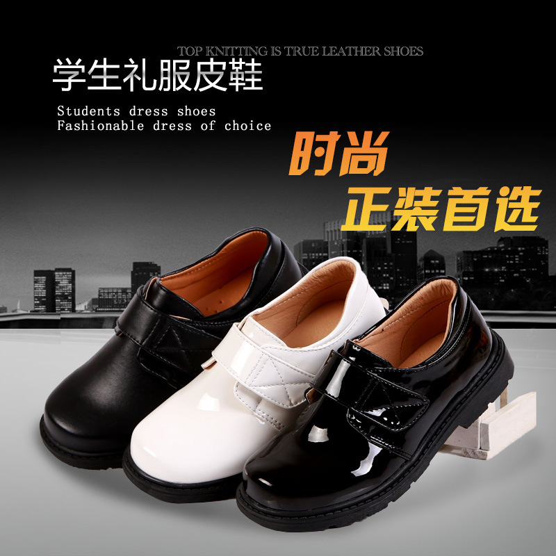 CHILDREN'S Shoes BOY'S Black And White with Pattern Leather Shoes British Style Children's Watch yan chu xie Velcro Shoes Big Bo Shoe Racks & Organizers     - title=
