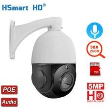 4k 8MP 5MP PTZ POE IP Camera 30X ZOOM Waterproof Mini Speed Dome Camera H.265 IR 60M P2P Onvif PTZ IP Camera Built in MIC Audio