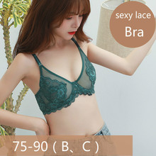 French Sexy Lace Thin Section Large Size Bra Cups Invisible Underwear Breathable Elegant Lingerie