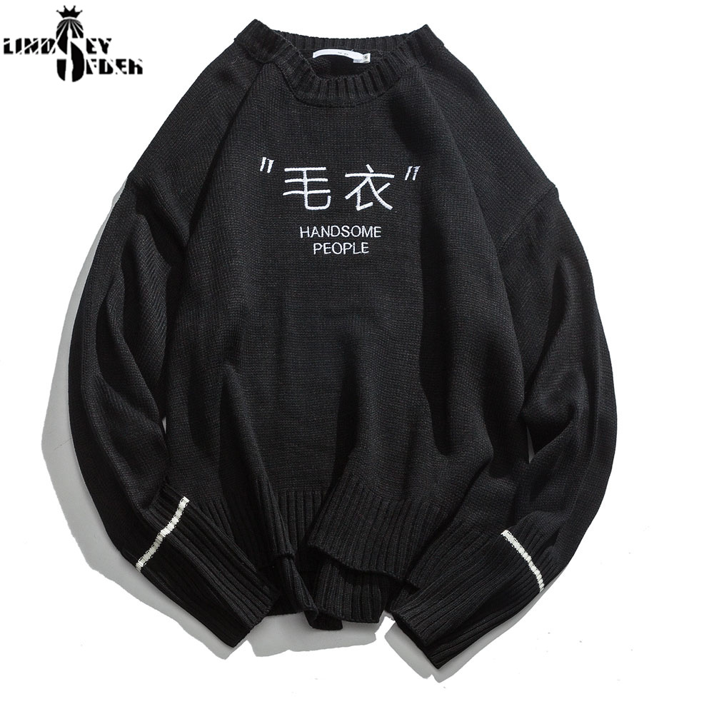 Lindsey Seader Chinese Character Embroidery Pullover Knitted Sweaters Harajuku Casual Knitwear Jumper Tops Hip Hop Streetwear