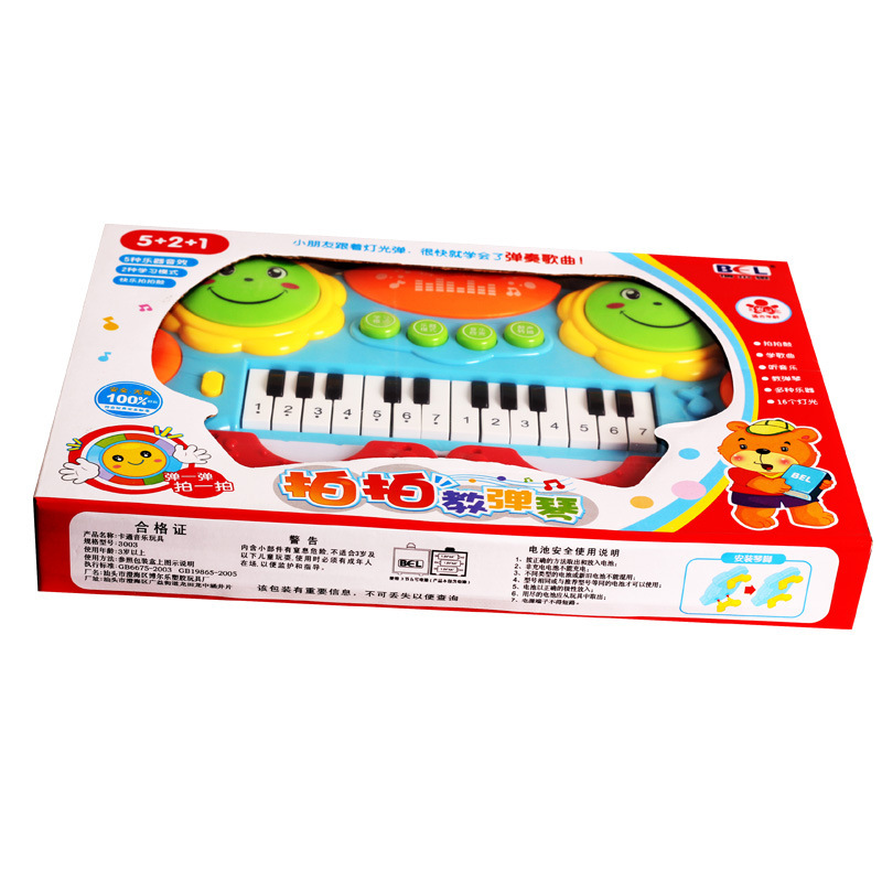 New Style Genuine Product Light Music Hand Drum Electronic Toy Piano Baby Infant Child Early Childhood Educational